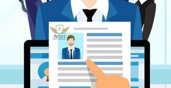 Concurs recrutare consilier achizitii publice
