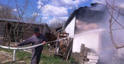 Trivalea Mosteni – SVSU Incendiu 4