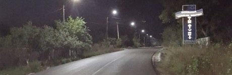 Trivalea Mosteni – instalare sistem iluminat LED-uri1